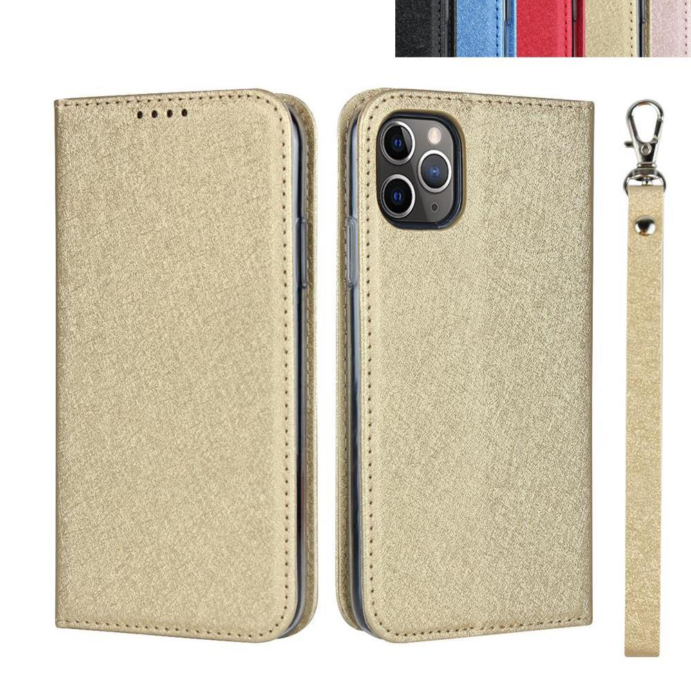 Ultra-thin Silk Pattern Lanyard Leather Phone Case Cover